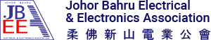 Johor Bahru Electrical & Electronics Association